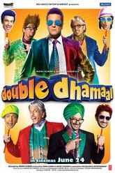 Double Dhamaal Trailer