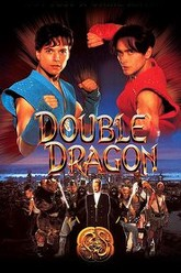 Double Dragon Trailer