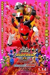 Doubutsu Sentai Zyuohger vs. Ninninger the Movie: Super Sentai's Message from the Future Trailer