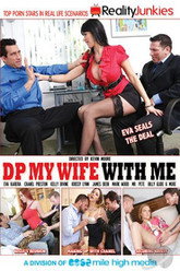 DP My Wife With Me Trailer