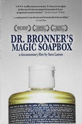 Dr. Bronner's Magic Soapbox Trailer