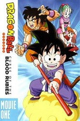 Dragon Ball: Curse of the Blood Rubies Trailer