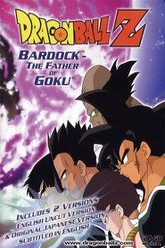 Dragon Ball Z: Bardock - The Father of Goku Trailer