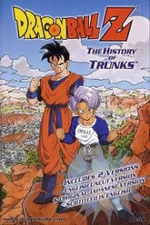 Dragon Ball Z: The History of Trunks Trailer