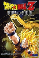 Dragon Ball Z: Wrath of the Dragon Trailer