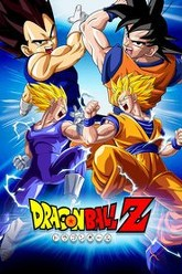 Dragonball Z: The World of Dragonball Z Trailer
