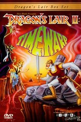 Dragon's Lair II: Time Warp Trailer