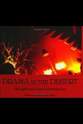 Drama in the Desert: The Sights and Sounds of Burning Man Trailer