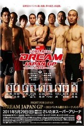 Dream Fight for Japan! Trailer