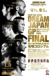 Dream: Japan GP Final Trailer