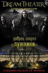 Dream Theater: [2009] Live in Moscow Trailer