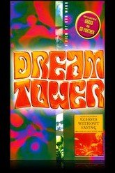 Dream Tower Trailer