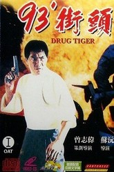 Drug Tiger Trailer