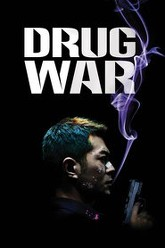 Drug War Trailer