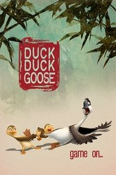 Duck Duck Goose Trailer