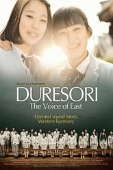Duresori: The Voice of the East Trailer