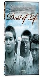 Dust of Life Trailer