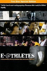 E-Athletes Trailer