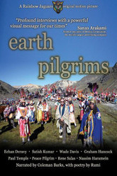 Earth Pilgrims Trailer