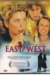 East - West Trailer