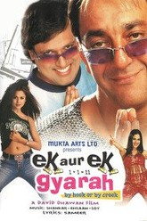 Ek Aur Ek Gyarah: By Hook or by Crook Trailer