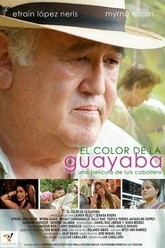 El color de la guayaba Trailer