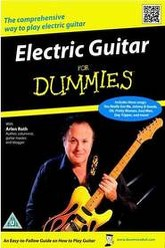 Electric guitar for dummies Trailer