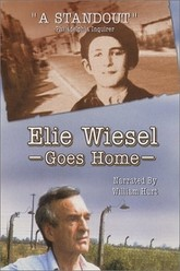 Elie Wiesel Goes Home Trailer