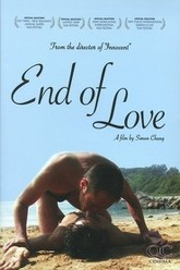 End of Love Trailer