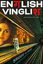 English Vinglish Trailer