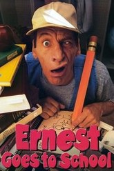 Ernest Goes to School Trailer