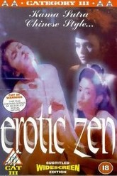 Erotic Zen Trailer