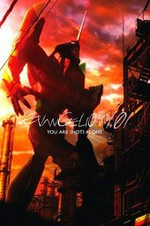 Evangelion: 1.0: You Are (Not) Alone Trailer