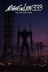 Evangelion: 3.0 You Can (Not) Redo Trailer