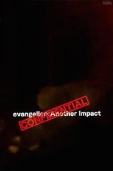 Evangelion: Another Impact - Confidential Trailer