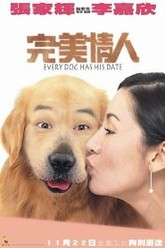 Every Dog Has His Date Trailer