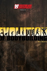 Evolution of Bodybuilding Trailer