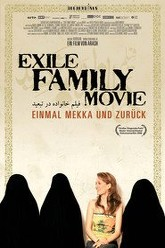 Exile Family Movie Trailer