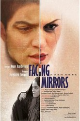 Facing Mirrors Trailer