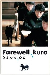 Farewell, Kuro Trailer