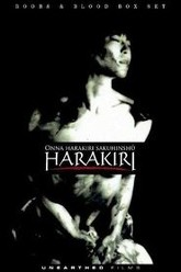 Female Harakiri: Glorious Death Trailer