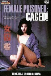 Female Prisoner: Caged! Trailer