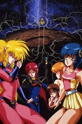 Fight!! Iczer-1 Special Compilation Trailer