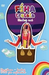 Fiha Tralala: Colourful World Trailer