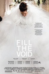 Fill the Void Trailer