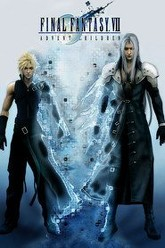 Final Fantasy VII: Advent Children Trailer