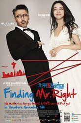 Finding Mr. Right Trailer