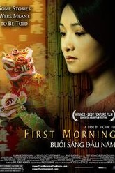 First Morning Trailer