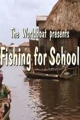 Fishing for School Trailer