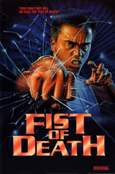 Fist Of Death Trailer